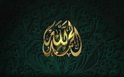 Allah'ın İsimleri ( Esma-i Hüsna) ve Anlamları
