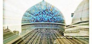 Halet-i Ruhiyye