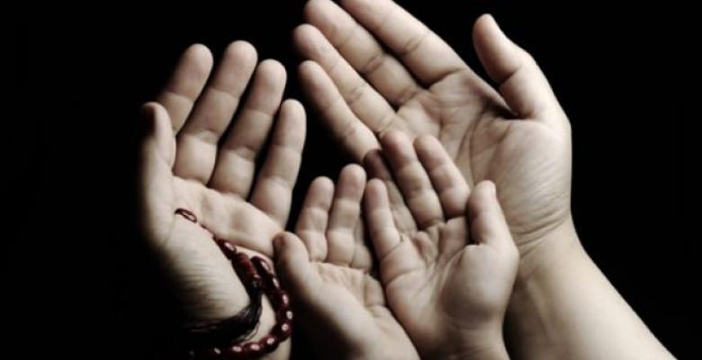 Şükür Duası Nedir ve Nasıl Yapılır?