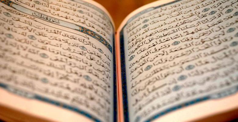 Kuran'ı Kerim Nasıl Okunmalı?