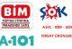 A101, ŞOK ve BİM Fırsat Ürünleri (2 – 4 Aralık 2020)