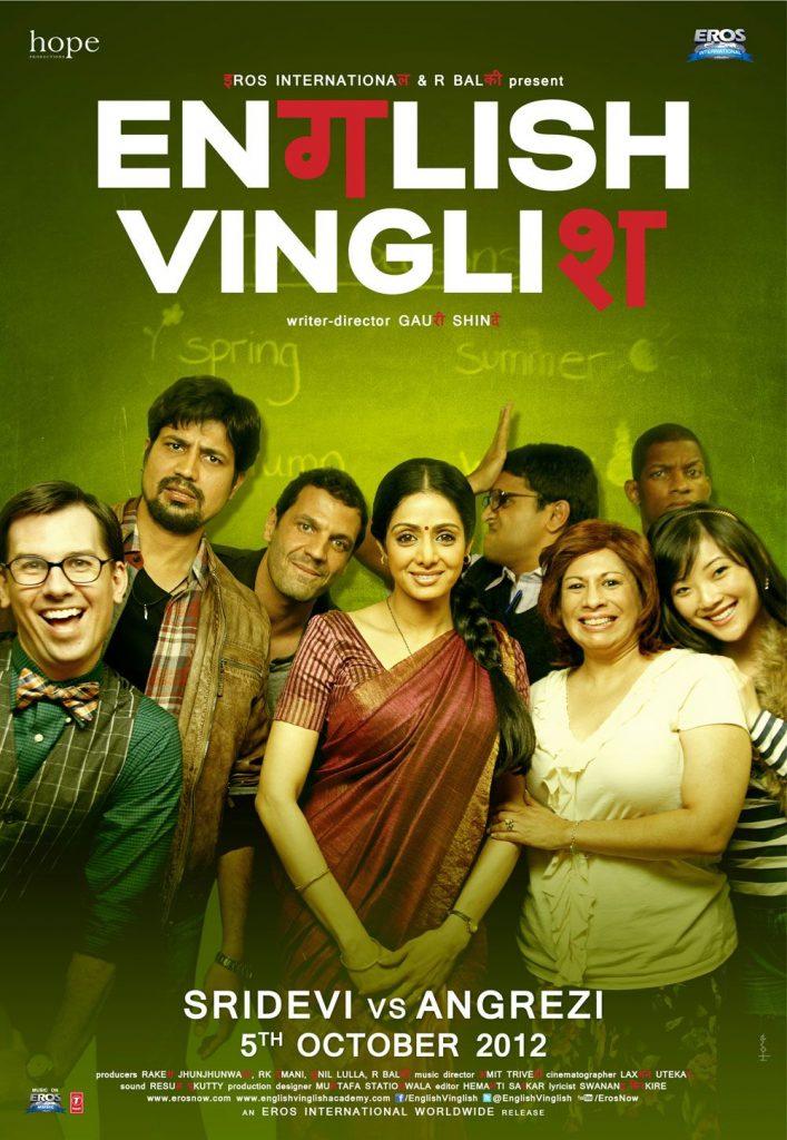 english-vinglish-mebin-tavsiye-ettigi-filmler